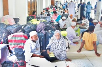 ACC to probe 18 Hajj agencies
