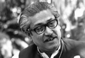 Assassination of Bangabandhu and Emergence of the Culture of Impunity