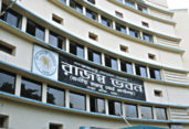 NBR asks IIC to intensify vigilance against tax evasion