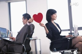 Office Romance: Avoid it or not?