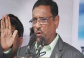 DON'T PLAY ROHINGA GAME-QUADER
