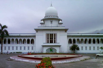 Bangladesh High Court dismisses petition challenging national anthem competition in madrasas