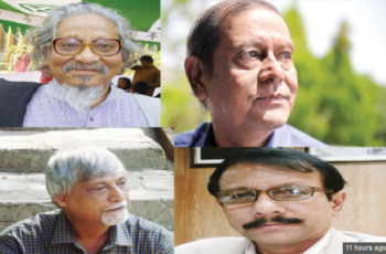 Bengali poetry on the rise
