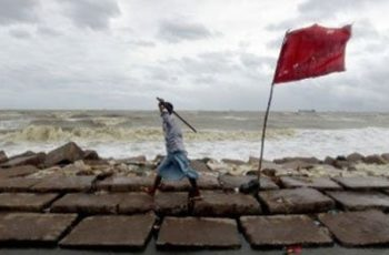 Low pressure system in Bay of Bengal, cautionary signal No. 1 hoisted