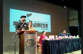 Mash launches quiz competition on Bangladesh Liberation War