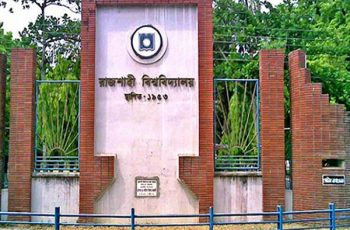 2 RUians sent to jail for 'raping' a girl in Rajshahi