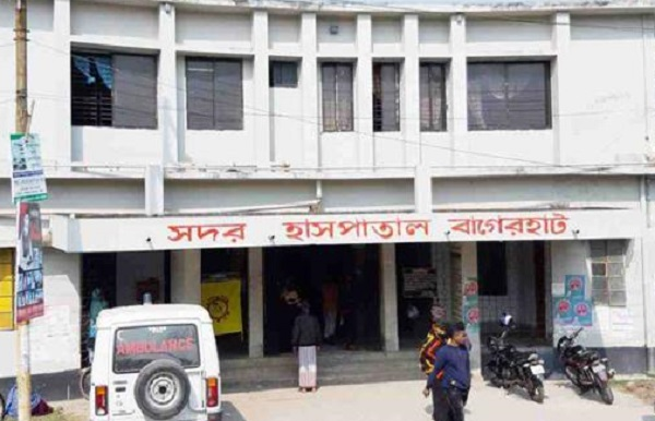 Woman with fever, cough taken to isolation unit in Bagerhat