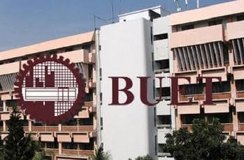 BUET to remain closed till March 31 for COVID-19